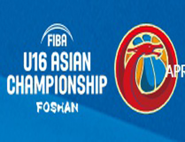 Australia v Korea - Full Game - Quarter-Finals - FIBA U16 Asian Championship